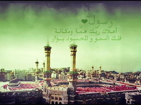 بالصور رمزيات اسلاميه , تصميمات صور دينية جديدة 775 3