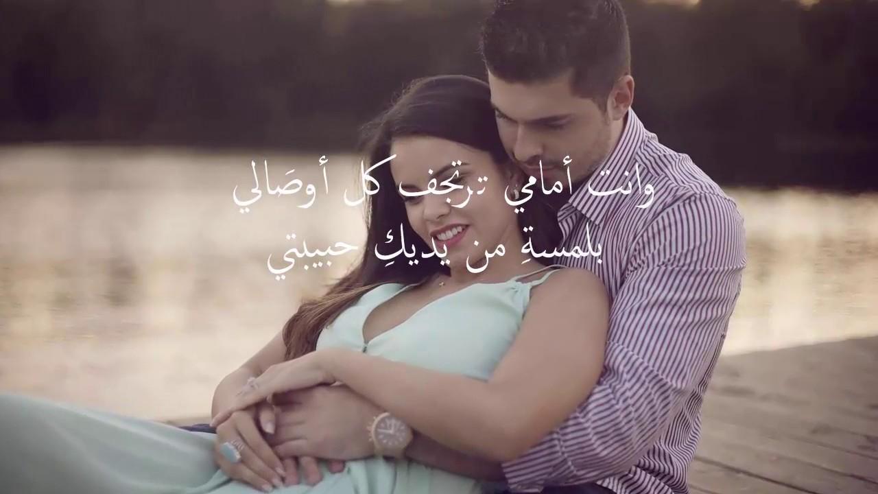 بالصور كلمات رومانسية للحبيبة , اجمل عبارات الحب للحبيبة 842 4