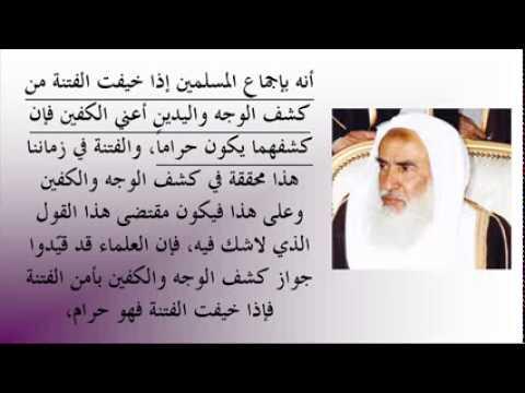 بالصور حكم الحجاب , لباس المراة المسلمة وحكمه فى الاسلام ؟ 790