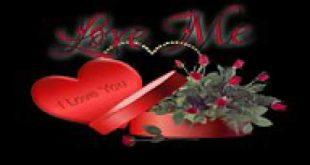 صوره قلوب حب متحركة , صور قلوب رومانسية
