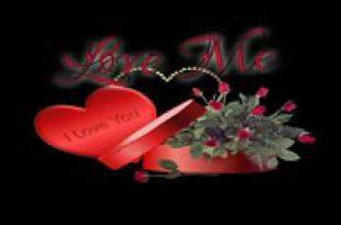بالصور قلوب حب متحركة , صور قلوب رومانسية 828 6 310x205