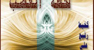 حكم سب الدين , هل من سب الدين يعتبر كافرا ؟وهل له كفارة ؟