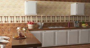 بالصور سيراميك مطابخ , احدث صور لسيراميك المطبخ العصرى 2670 18 310x165