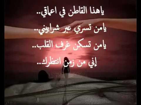 بالصور كلمات اشتياق للحبيب , مسجات حب للحبيب الغائب 2806 11