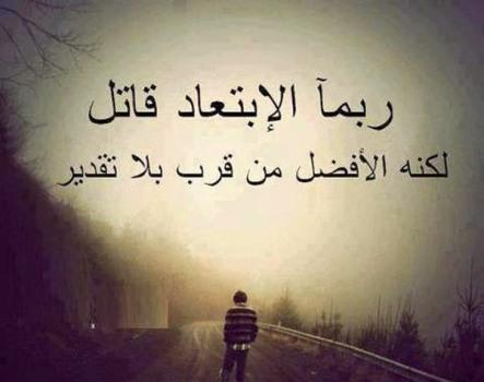 بالصور كلمات اشتياق للحبيب , مسجات حب للحبيب الغائب 2806 14