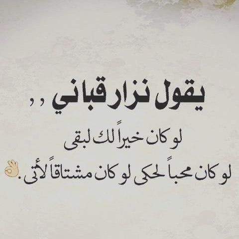بالصور كلمات اشتياق للحبيب , مسجات حب للحبيب الغائب 2806 3
