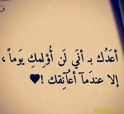 بالصور كلمات اشتياق للحبيب , مسجات حب للحبيب الغائب 2806 6