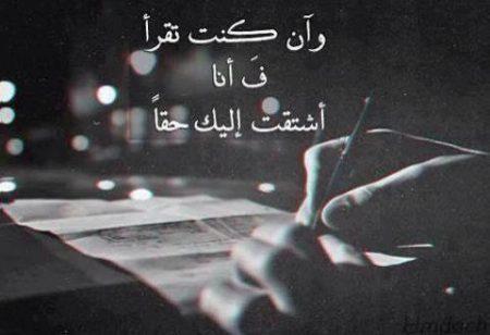 بالصور كلمات اشتياق للحبيب , مسجات حب للحبيب الغائب 2806 8