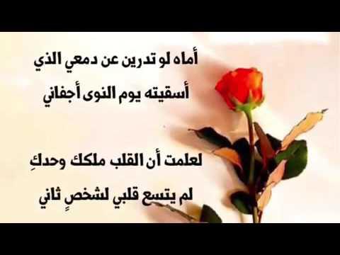 بالصور ابيات شعر عن الام , ابيات شعر عن الام 3104 3