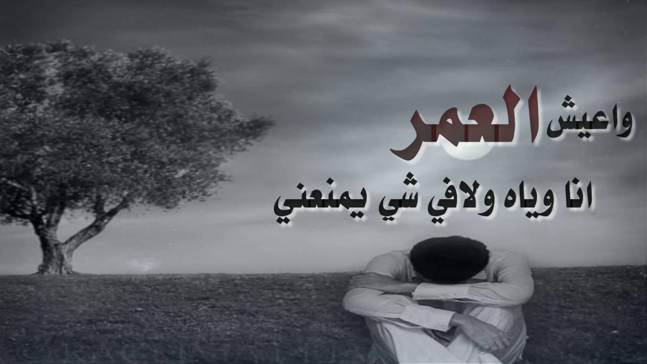 بالصور اشعار قصيره حزينه , اقوال مؤثرة وحزينه 3133 1