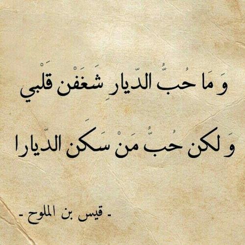 بالصور اشعار قصيره حزينه , اقوال مؤثرة وحزينه 3133 10