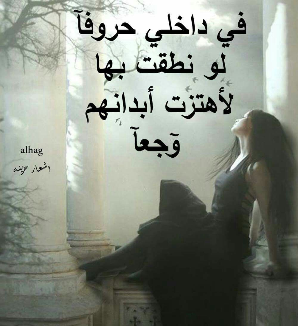 بالصور اشعار قصيره حزينه , اقوال مؤثرة وحزينه 3133 2