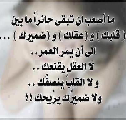 بالصور اشعار قصيره حزينه , اقوال مؤثرة وحزينه 3133 3