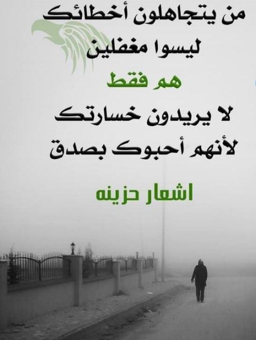 بالصور اشعار قصيره حزينه , اقوال مؤثرة وحزينه 3133 5