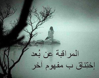 بالصور اشعار قصيره حزينه , اقوال مؤثرة وحزينه 3133 6