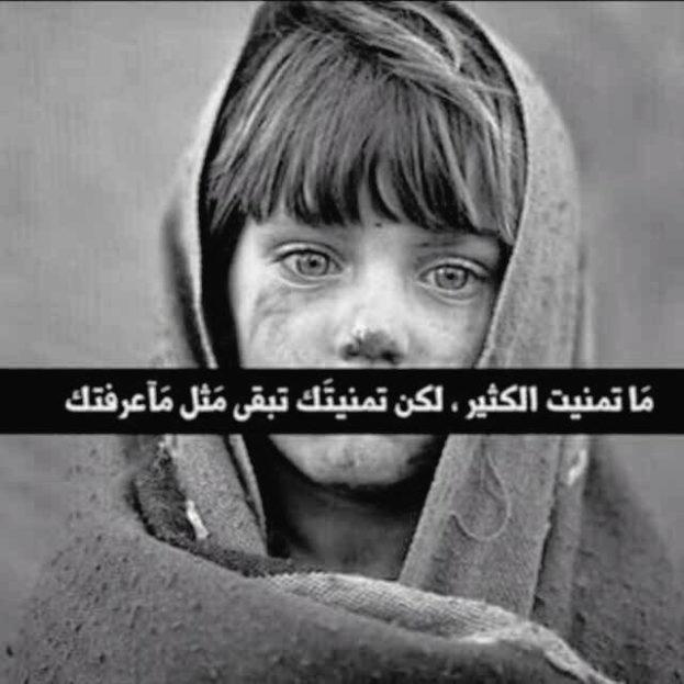 بالصور اشعار قصيره حزينه , اقوال مؤثرة وحزينه 3133 7