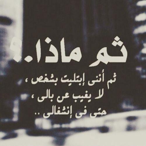 بالصور اشعار قصيره حزينه , اقوال مؤثرة وحزينه 3133 8