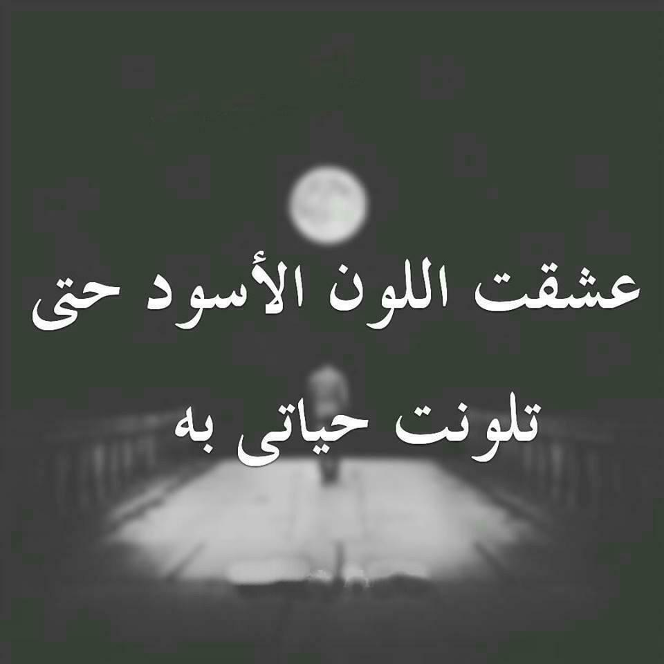 بالصور اشعار قصيره حزينه , اقوال مؤثرة وحزينه 3133 9