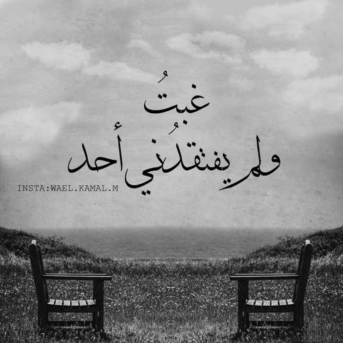 بالصور صور عن الوحده , صور عن العزله والحزن 3142 3