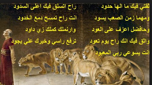 بالصور صور عن الثقه بالنفس , اروع الكلمات عن الثقه فى النفس 3147