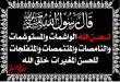 صور هل الوشم حرام , سبب حرمه الوشم