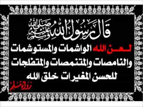 بالصور هل الوشم حرام , سبب حرمه الوشم 3298
