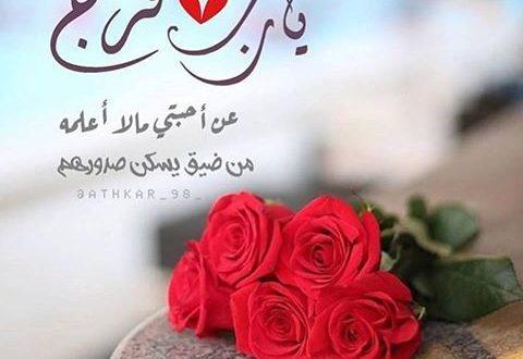 صور اجمل الصور الاسلامية المعبرة , صور دينيه رائعه