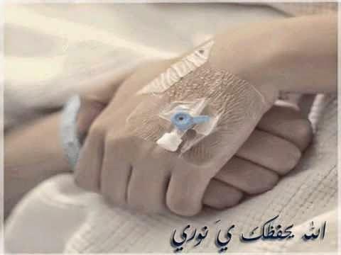 بالصور صور عن الشفاء , رمزيات وصور دعوات للمريض بالشفاء العاجل 3426 5