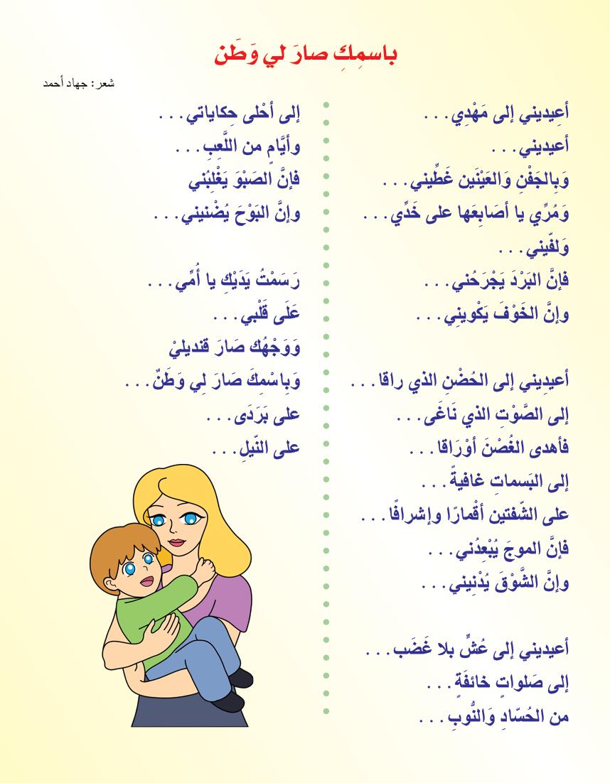 بالصور شعر عن الاطفال , عبارات عن الاطفال 3953 6