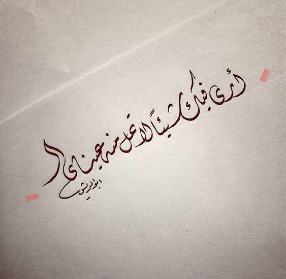 بالصور كلمات حب قصيره جدا , احلى كلام الحب 3957 10