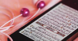 صوره هل يجوز قراءة القران من الجوال بدون وضوء , حكم قراءه القران من الموبايل