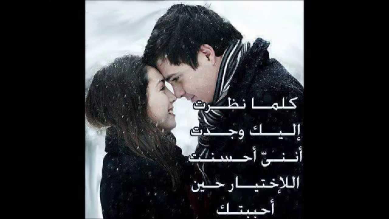 بالصور اجمل كلام يقال للحبيبة , احلى كلام الحب 4003 10