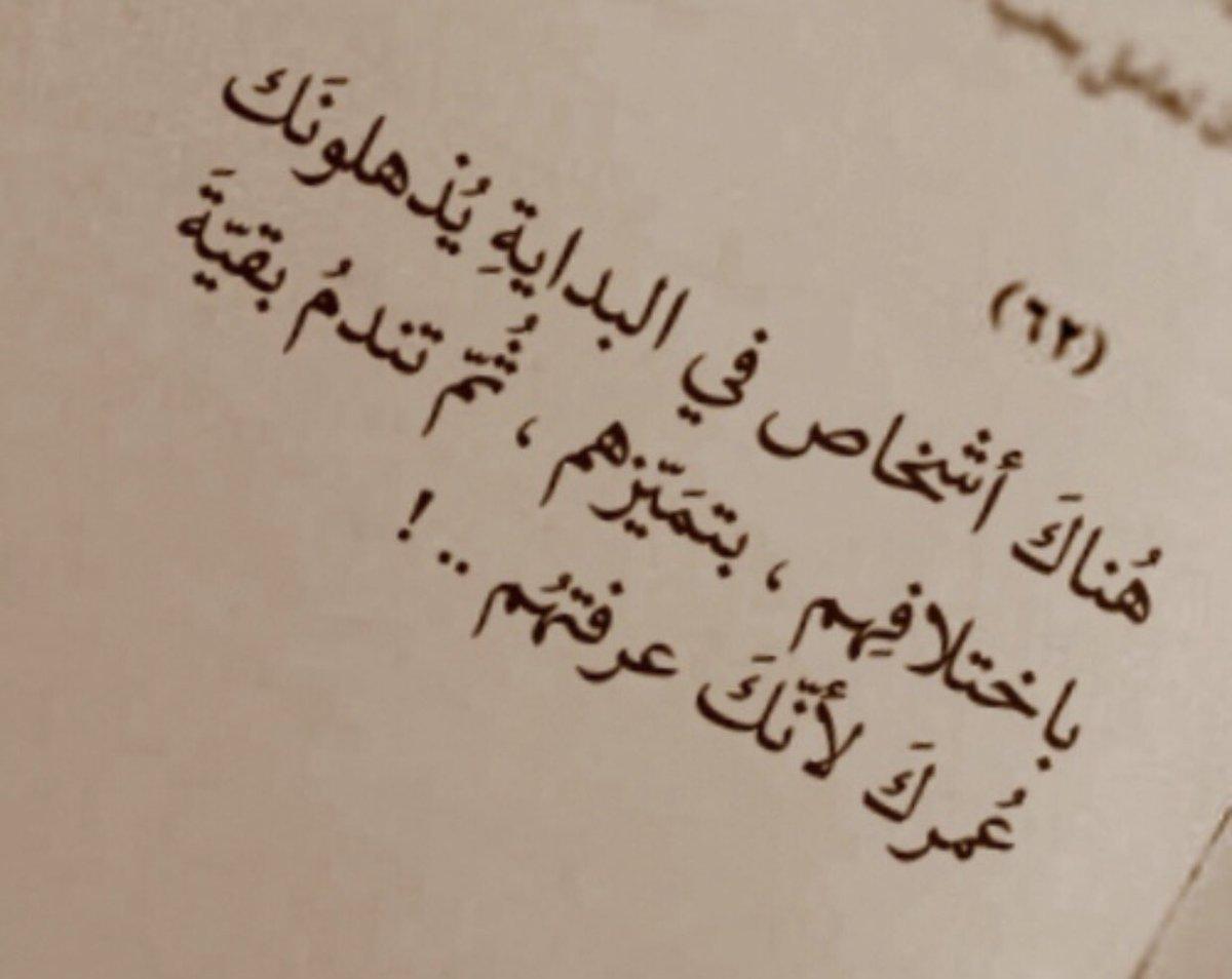 بالصور خيانة الصديق شعر مؤلم كلمات , شعر حزين عن الصداقه 4042 10