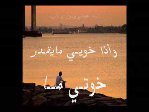 بالصور خيانة الصديق شعر مؤلم كلمات , شعر حزين عن الصداقه 4042 2