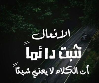 بالصور خيانة الصديق شعر مؤلم كلمات , شعر حزين عن الصداقه 4042 5