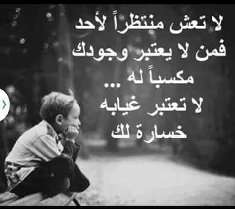 بالصور خيانة الصديق شعر مؤلم كلمات , شعر حزين عن الصداقه 4042 6
