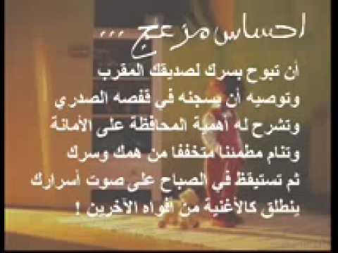 بالصور خيانة الصديق شعر مؤلم كلمات , شعر حزين عن الصداقه 4042