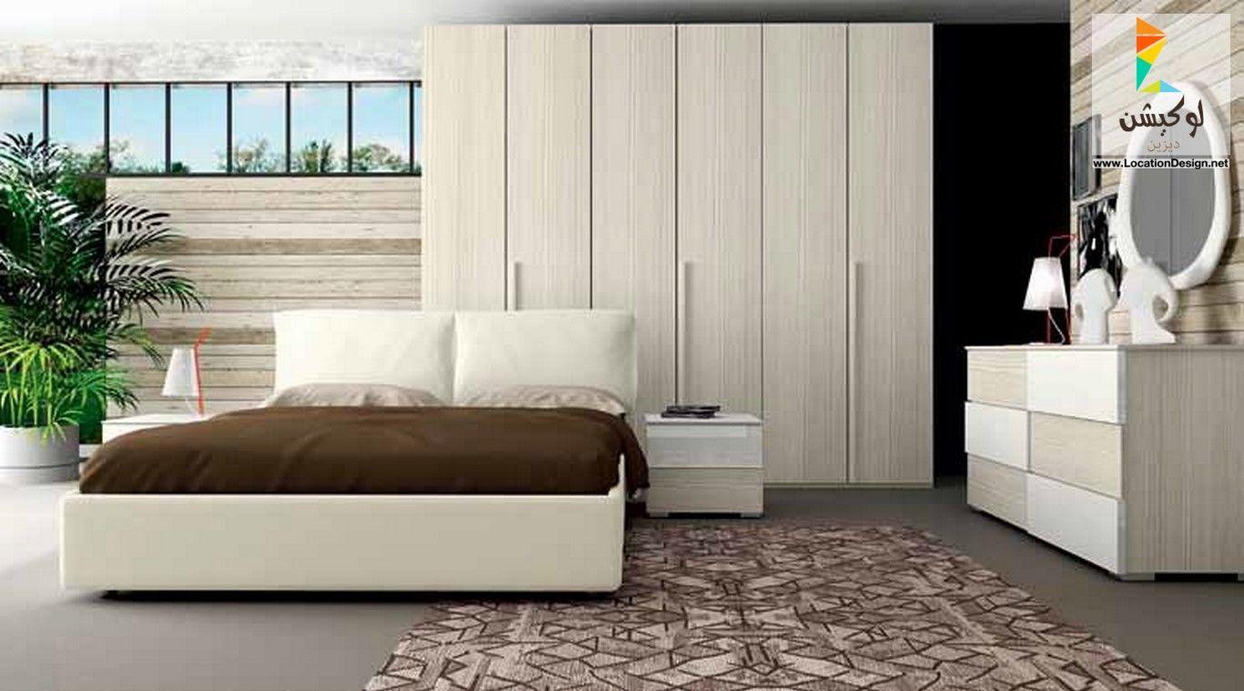 بالصور احدث غرف نوم 2019 , اجمل تصميمات غرف النوم 5586 7