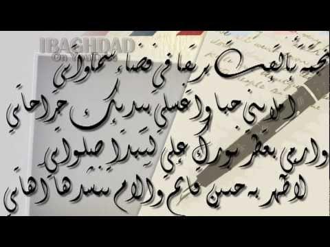 بالصور شعر غزل عراقي , اشعار حب عراقيه 5627 8