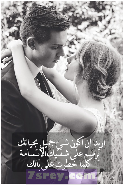 بالصور صور جميلة عن الحب , احلى كلام الحب 5631 4