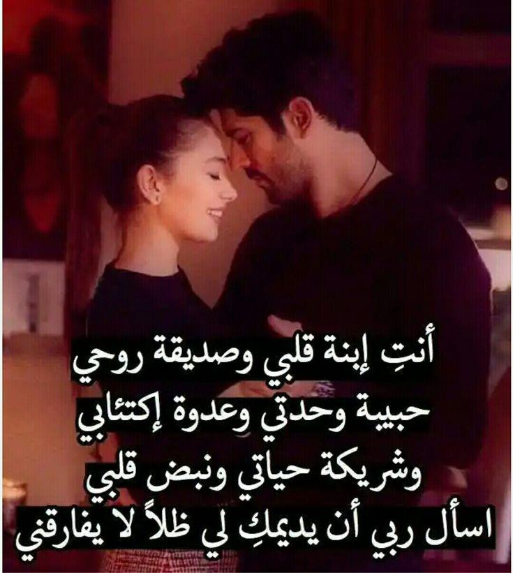 بالصور اشعار رومانسية , شعر عن الحب والرومانسيه 75 1