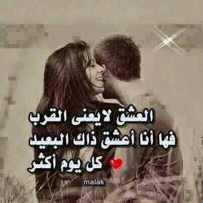 بالصور اشعار رومانسية , شعر عن الحب والرومانسيه 75 4