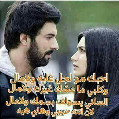 بالصور اشعار رومانسية , شعر عن الحب والرومانسيه 75 6