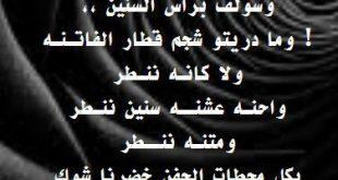 بالصور شعر عن الصديق عراقي , اجمل الخواطر عن الصداقه 1843 10 310x165