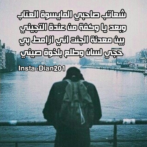 صورة شعر عن الصديق عراقي , اجمل الخواطر عن الصداقه 1843 4