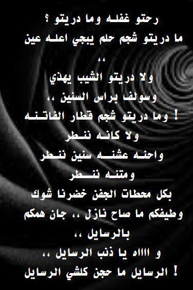 شعر عن الصديق عراقي اجمل الخواطر عن الصداقه احبك موت