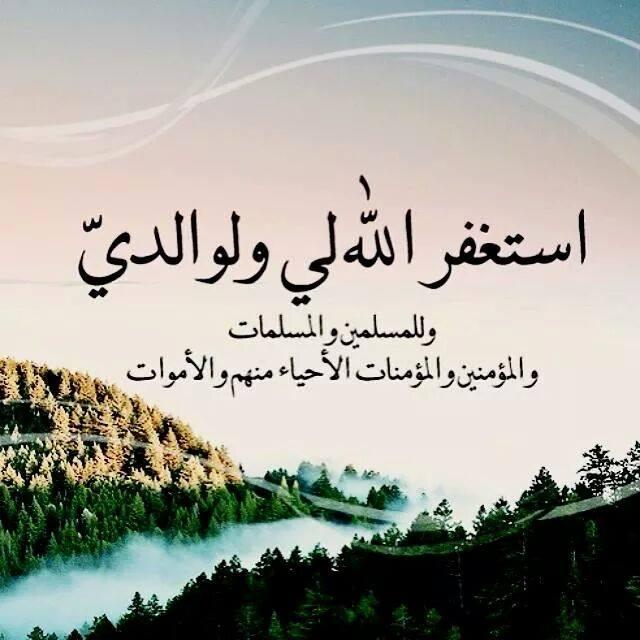 بالصور حالات واتس اب دينيه , رمزيات اسلامية للواتس اب 2725 1