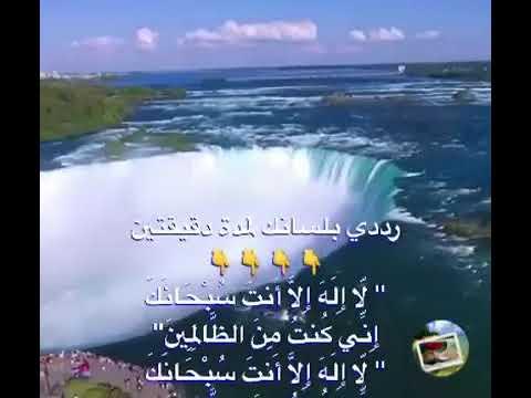 بالصور حالات واتس اب دينيه , رمزيات اسلامية للواتس اب 2725 4