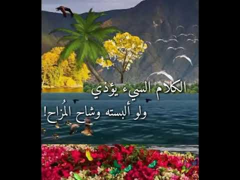 بالصور حالات واتس اب دينيه , رمزيات اسلامية للواتس اب 2725 5