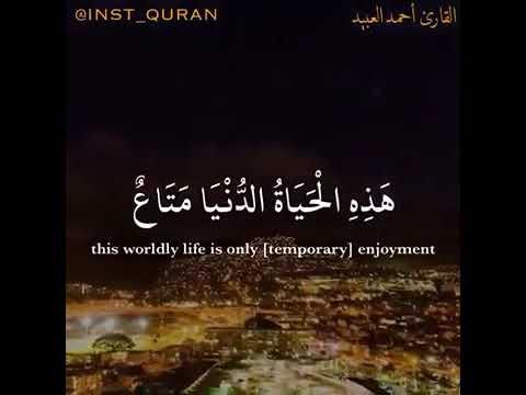 صور حالات واتس اب دينيه , رمزيات اسلامية للواتس اب